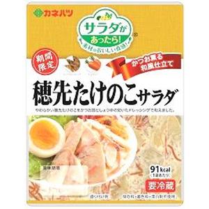 カネハツ ミニ 穂先たけのこサラダ1箱〔60g×10入り〕