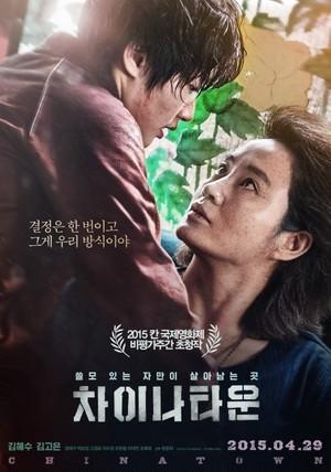 ☆韓国映画☆《コインロッカーの女》DVD版 送料無料!