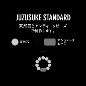 JUZUSUKE STANDARD (Light)