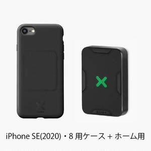 iPhone SE(2020)・8 用 ホームセット