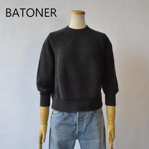 BATONER/バトナー・フェードカラー畦編みニット