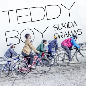 "全国流通盤1st Single""Teddy Boy"""