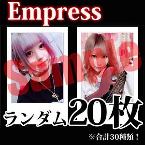 【チェキ・ランダム20枚】Empress