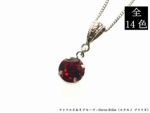 【受注制作】スワロフスキー 1粒ネックレス(8mmタイプ)