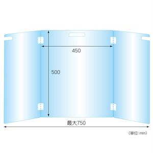 持ち運び型3面パーテーション【バリア500B(KD500B)】(高さ50cm/窓なし)