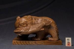 木彫り【鮭喰い熊6寸〈槐〉7】
