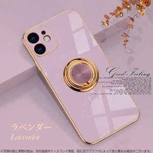 magnet ring(iPhone case)