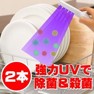 小型軽量ハンディータイプの紫外線除菌ライトを2本!UVランプで洗濯できないスマホや子供が触るおもちゃ、リモコン、照明などのスイッチ類、化粧道具、ゲーム機など色々な物を消毒して新型コロナウイルスの感染防止