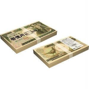 お金もちの気分に? 面白い札束柄のBOXティッシュ 壱億円ティッシュ30W