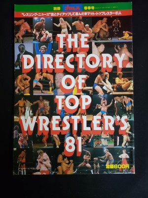 THE DIRECTORY OF TOP WRESTLERS 81