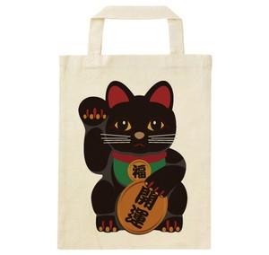 《いれる・袋》IF-10/ 招き猫(開運)
