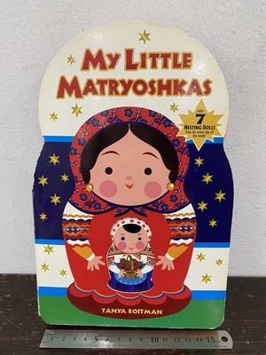 洋書マトリョーシカ MY LITTLE MATRYOSHKAS
