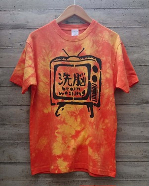 洗脳TV~brain washing Tie dye T-shirts col.org