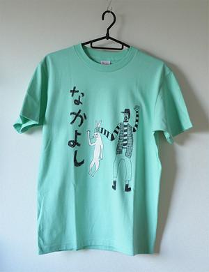 Tシャツ なかよし アイスグリーン