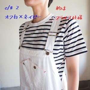 ボーダー天竺 UNI 半袖Tシャツ 11C10B サイズ5