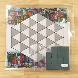 500円紙盤ゲーム