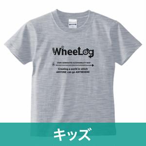 Tシャツ(キッズ / ゴシック体 / グレー)※納期2〜3週間