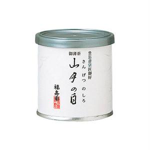 抹茶:山月の白 20g缶入