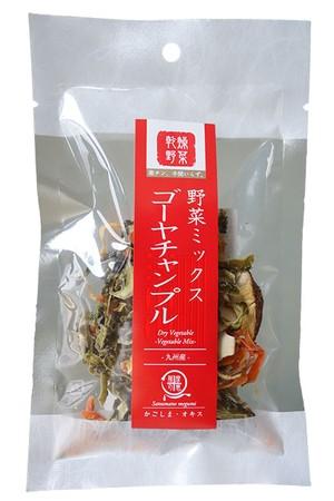 乾燥野菜ミックス ゴーヤチャンプル 15g【送料無料】