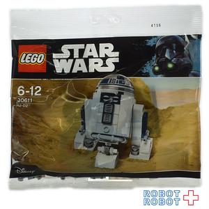 LEGO レゴ 30611 スターウォーズ R2-D2 袋入 アストメックドロイド