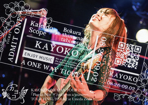 【DVD】KAYOKO ONE MAN TOUR 2018「Plug-in 0 for ∀」vol.4~on a journey〜