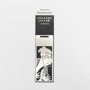 東洲斎写楽 ブックマーカー