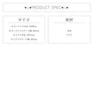 【ネック】全1色ドロップモチーフラインストーンネックレスピアスセット