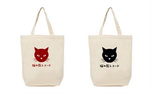 トートバッグ「猫の髭レコード」