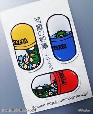 【Yumino】M-78 ステッカーM 河童の妙薬 カプセル