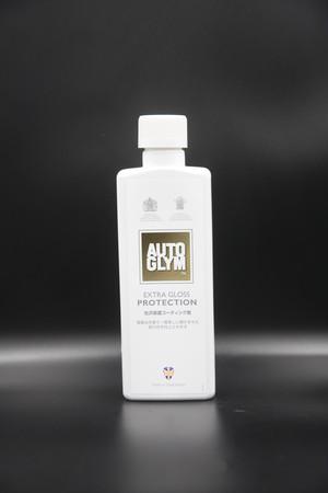 AUTO GLYM エクストラグロスプロテクション