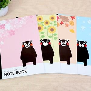 【水平開きノート】くまモン 4冊セット