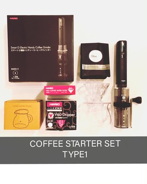 【COFFEE STARTER SET  Type1  】スターターセット