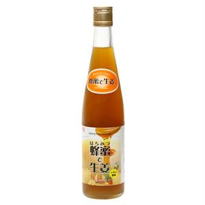 蜂蜜で生姜ドリンク‐500ml希釈タイプ