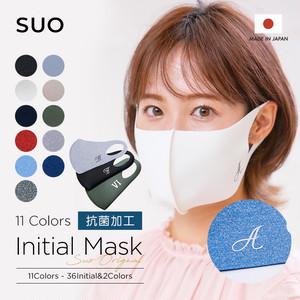 【日本製】イニシャルマスク オールシーズン 吸湿速乾 快適 ATB-UV 抗菌防臭 オシャレ カスタマイズ Mサイズ Lサイズ