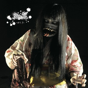 おかずクラブ出演作! ドラマCD「幽鬼-ゆうき-」
