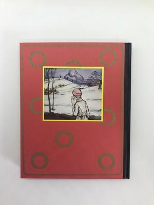 金の輪(名著復刻日本児童文学館) / 小川未明(著)
