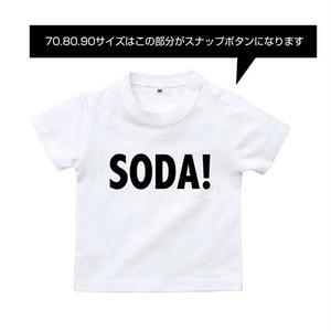 SODA! キッズTEE