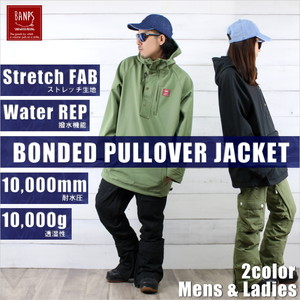 Bonding HoodJacket BP-75