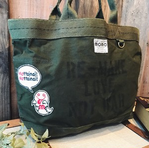 Gift shop? momo  Military Bag