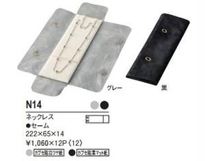 ネックレス用ケース 12個入り N-14