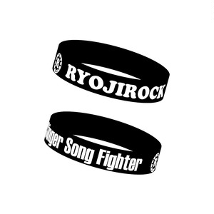 RYOJIROCK / Singer Song Fighter ラバーバンド