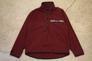 USED KAVU Throw shirt -Small S0578