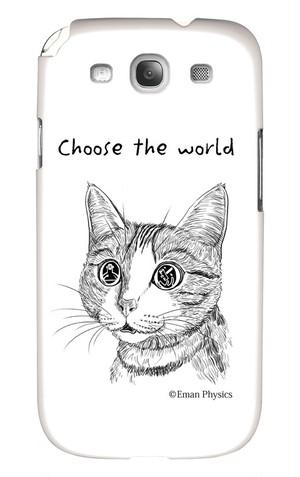 世界の選択(Galaxy S3)