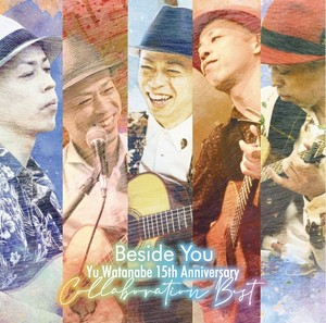 Best Album『Beside You』  Yu Watanabe 15th Anniversary ~ Collaboration Best~ (2枚組CD)