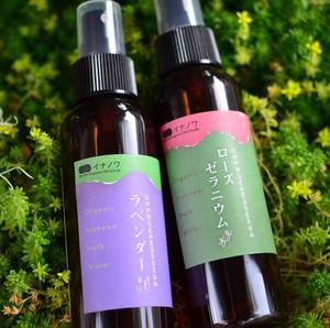 Inanowa Organic Herb Water Lavender