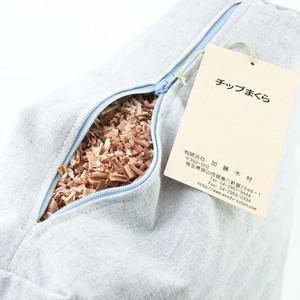 【百年杉】のチップ枕(ヤセっちょ)