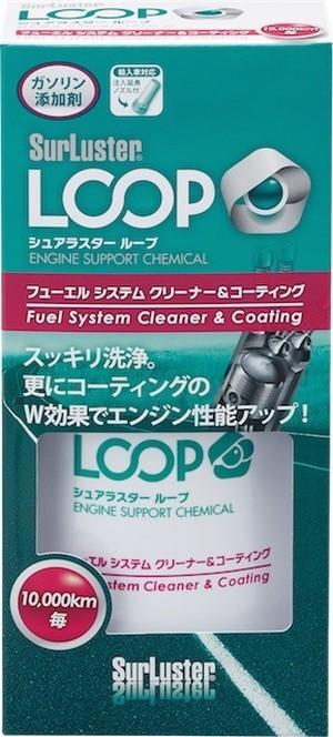 LOOP フューエル システム クリーナー & コーティング(ガソリン添加剤)(LP-12)