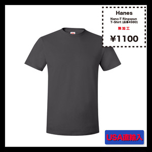 <<無加工のみ>> Hanes  Nano-T Ringspun T-Shirt (品番4980)
