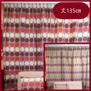 シュニール カーテン 水玉 幅100×丈135㎝(2枚入り)日本製 オレンジ グリーン