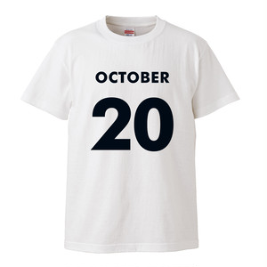 10月20日